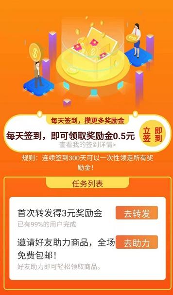 水晶网app下载_水晶网类似的赚钱软件