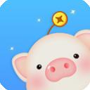 【猪八赚】手机做任务赚钱,任务多,操作简单,提现快。